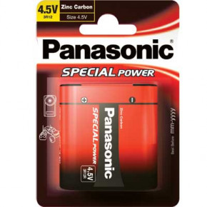 PANASONIC - Red Zinc Flach